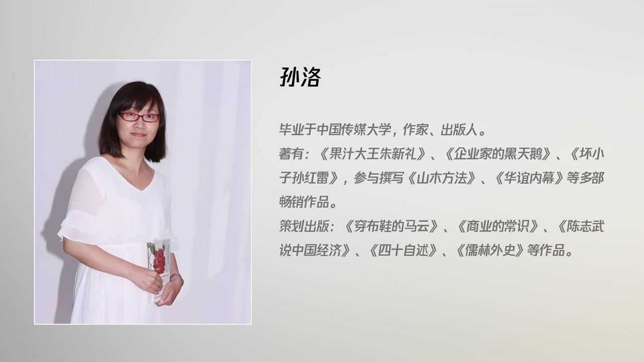 幻灯片26.JPG